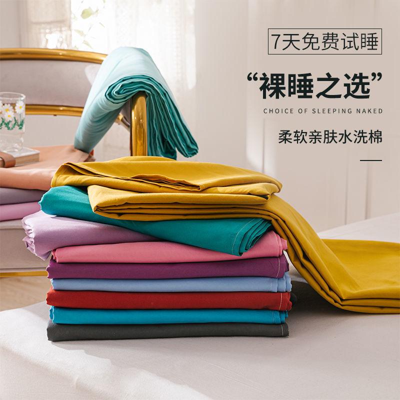 タオバオ仕入れ代行-ibuy99|床上用品|超柔水洗棉单人双人床单单件1.8米床床罩单人床床单床上用品