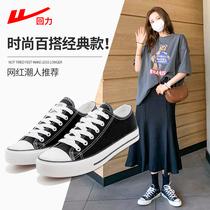 回力女鞋低帮帆布鞋女夏季布鞋2021年新款百搭小白鞋春秋板鞋鞋子