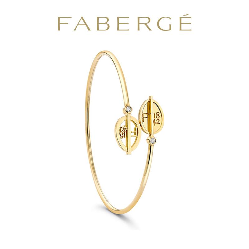 [pre sale] Faberge Faberge 1842 Series Gold Diamond egg shaped cross 18K Gold Bracelet female