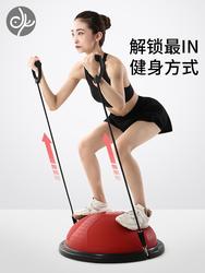 高档青鸟波速球半圆防爆平衡球减肥健身训练器材按摩瑜伽球半圆波