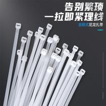 自锁式尼龙扎带4200塑料捆绑捆扎带扎线束缚束线带电线扎条白色