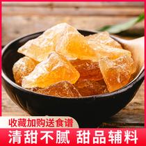 云南黄冰糖老冰糖块正宗特级家庭装散装老黄多晶5斤装无添加大块