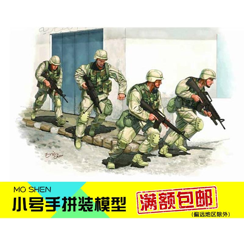 小号手军模模型场景人偶兵人1/35美国陆军2005驻伊拉克部队00418 Изображение 1