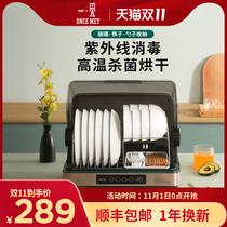 布谷筷子消毒机紫外线智能消毒刃架器家用小型烘干筷筒刃筷架美