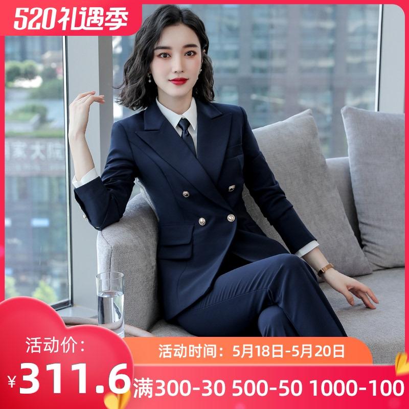诗璐雅西装套装女高端职业春秋气质时尚经理正装西服售楼部工作服