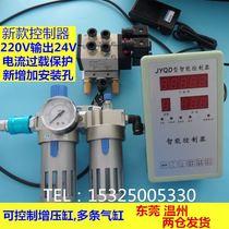 新款24伏可编程智能微电脑气液增压气缸控制器 全自动 控制电磁阀