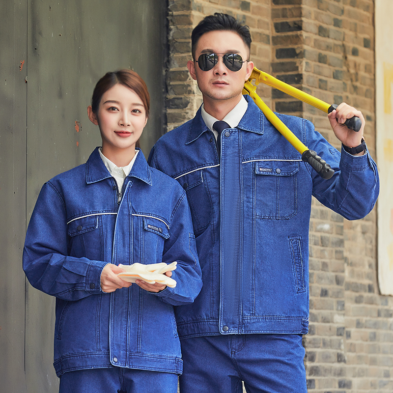 Spring and autumn and winter State Grid double layer denim work suit mens thickened wear resistant welding power plant labor protection suit
