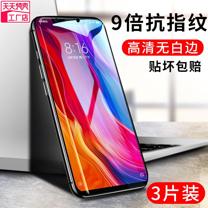 红米note8钢化膜note7pro全屏9se小米8a八K30九k20手机6X贴膜cc9e