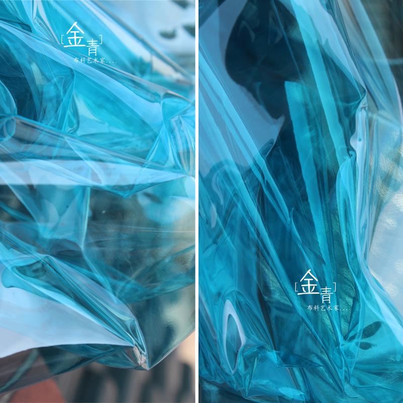 Laser mirage transparent light blue liquid membrane waterproof PVC raincoat leather garment TPU designer fabric