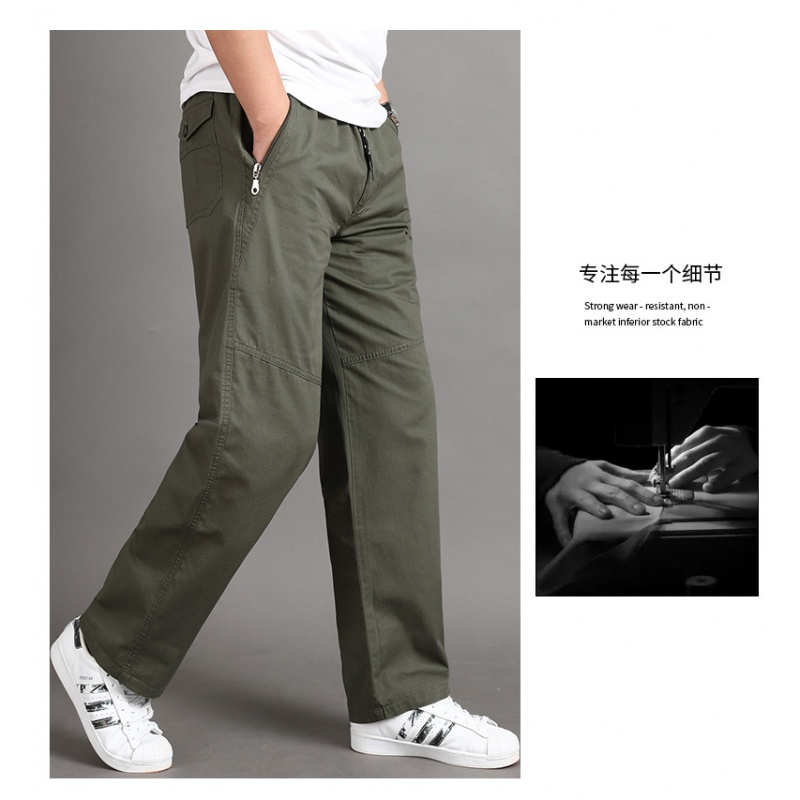 Aemap authentic flat zipper pocket cotton sweat wicking comfortable casual pants mens pants