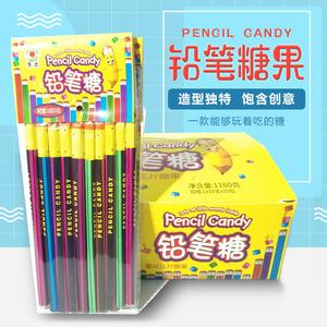 好吃抖音吃糖玩具粉笔糖蜡笔糖上课可以吃的零食铅笔糖小孩休闲长
