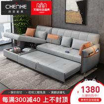 沙发床小户型客厅单双人坐卧可折叠两用多功能实木懒人沙发榻榻米