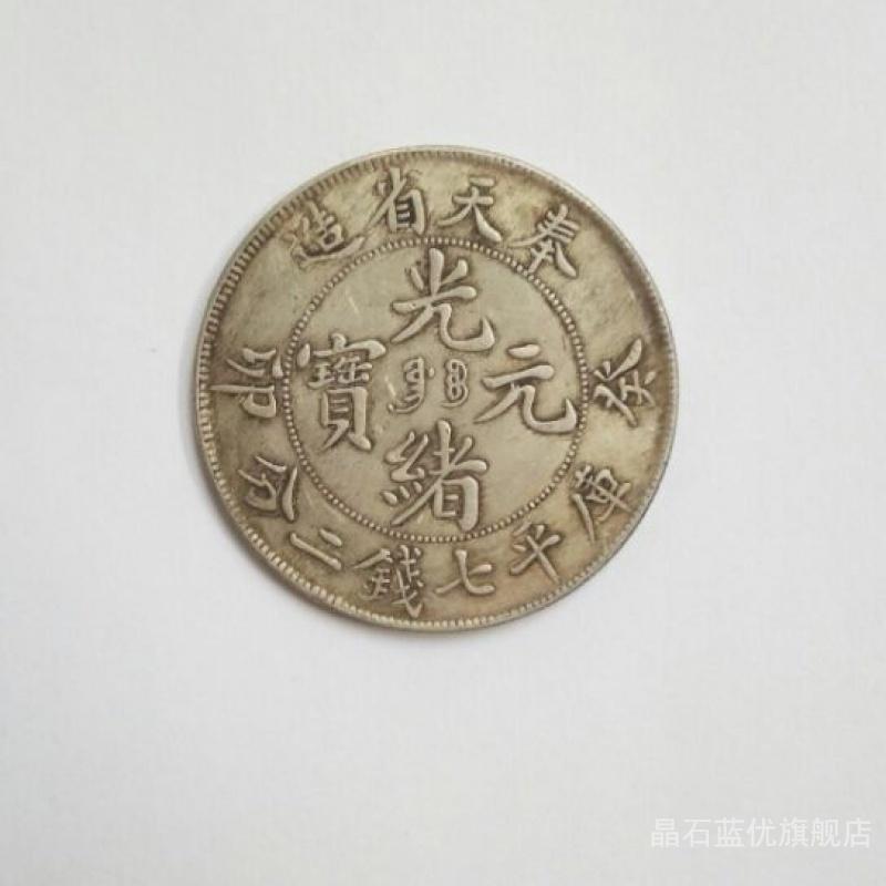 Монеты Республики Китай Артикул 633345085100