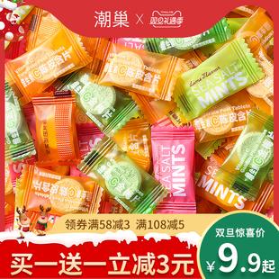 潮巢薄荷糖海盐vc含片清嘴口香糖果清新口气无糖型过年年货置办