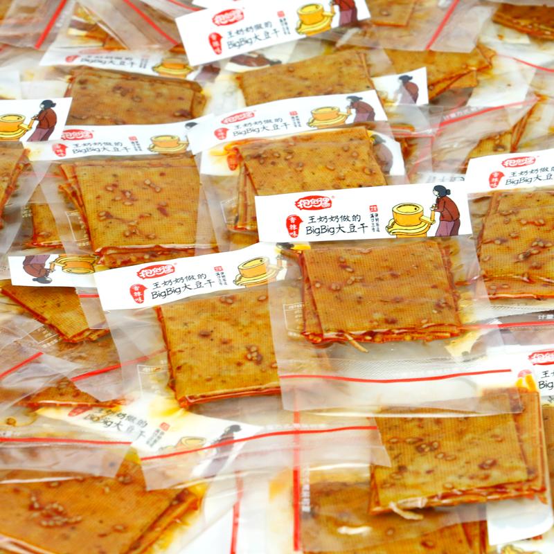 湖南特产抱在怀里王奶奶做的Big大豆干香辣味称重500g豆皮千张