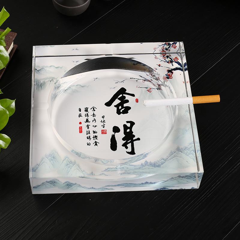 中式烟灰缸新中式创意个性潮流家用客厅水晶玻璃缸大号中国风烟缸 Изображение 1