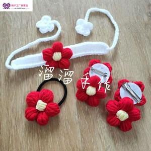 送你一朵小红花手环成品+手织小红花给你一朵小红花送你一朵小红