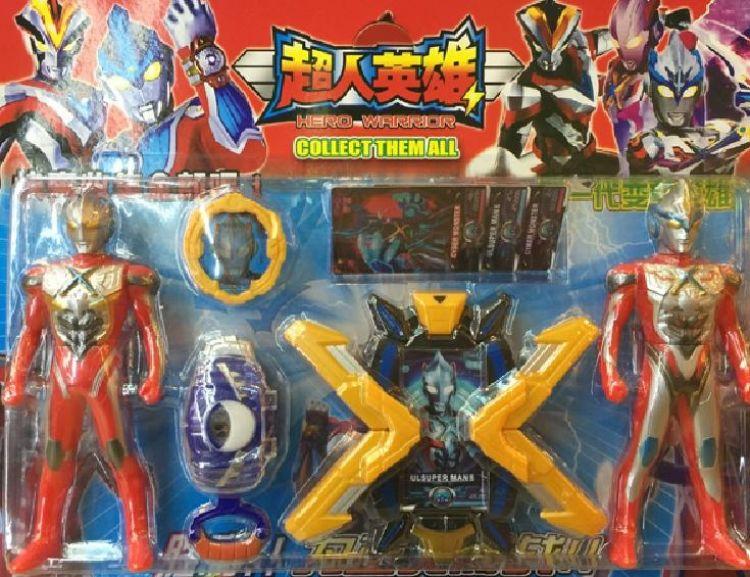 Transfigure mask divine light stick Festival robutley ring beta armor luxury degax Bracelet