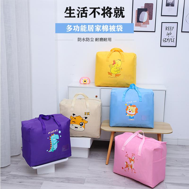 幼儿园收纳袋衣服被褥家用整理袋子