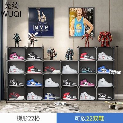 鞋盒纸箱平开口鞋盒纸盒单个装鞋盒收纳盒透明鞋架篮球鞋展示柜