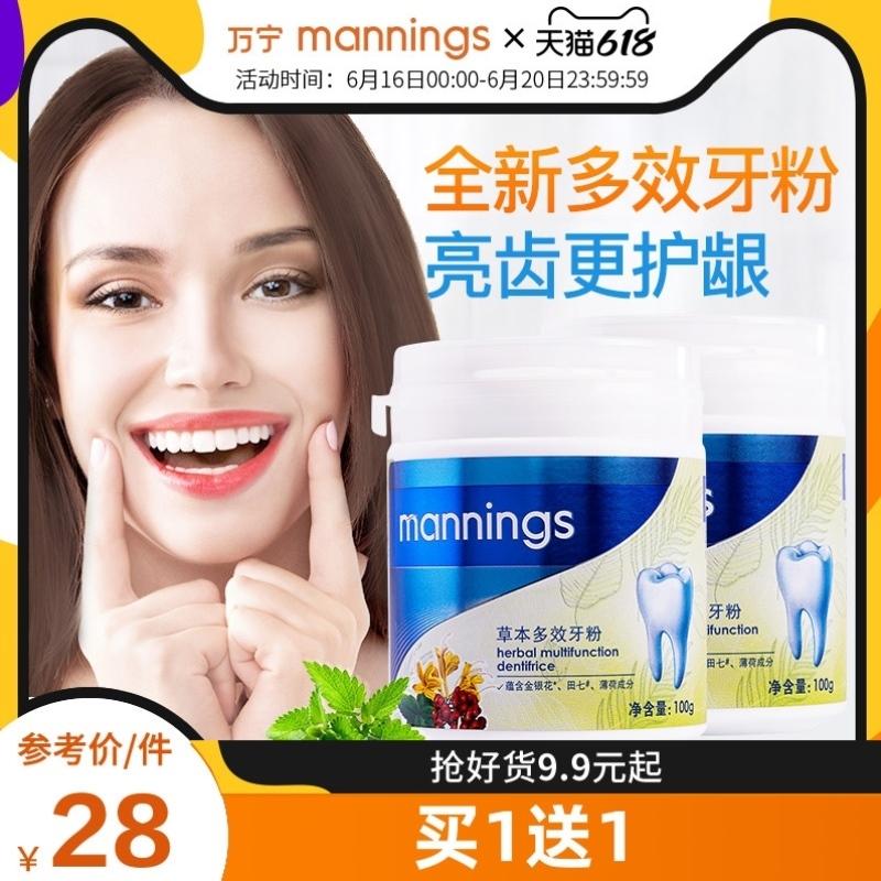 Мусс для чистки зубов Артикул 648415933649