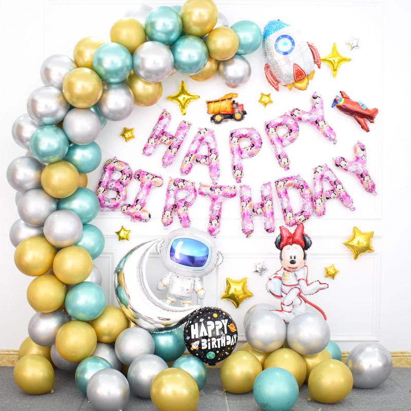 Воздушные шары / Насосы для воздушных шаров / Гелий Артикул 618423624675