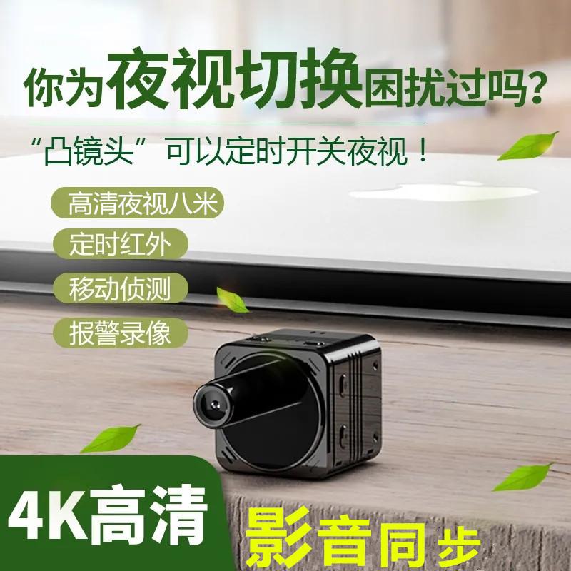 无线摄像头wifi远程家用4k夜视手机评价如何
