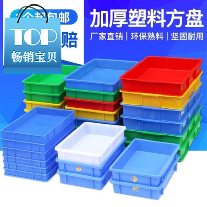 分类物料盒展示盒产品箱螺钉盒分类零h件盒电料盒装零件小塑料盒