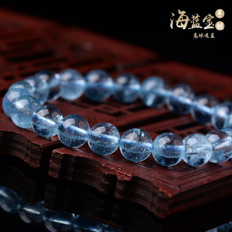 Natural ice seed Aquamarine Bracelet Aquamarine Jewelry Blue Sapphire Crystal Bracelet