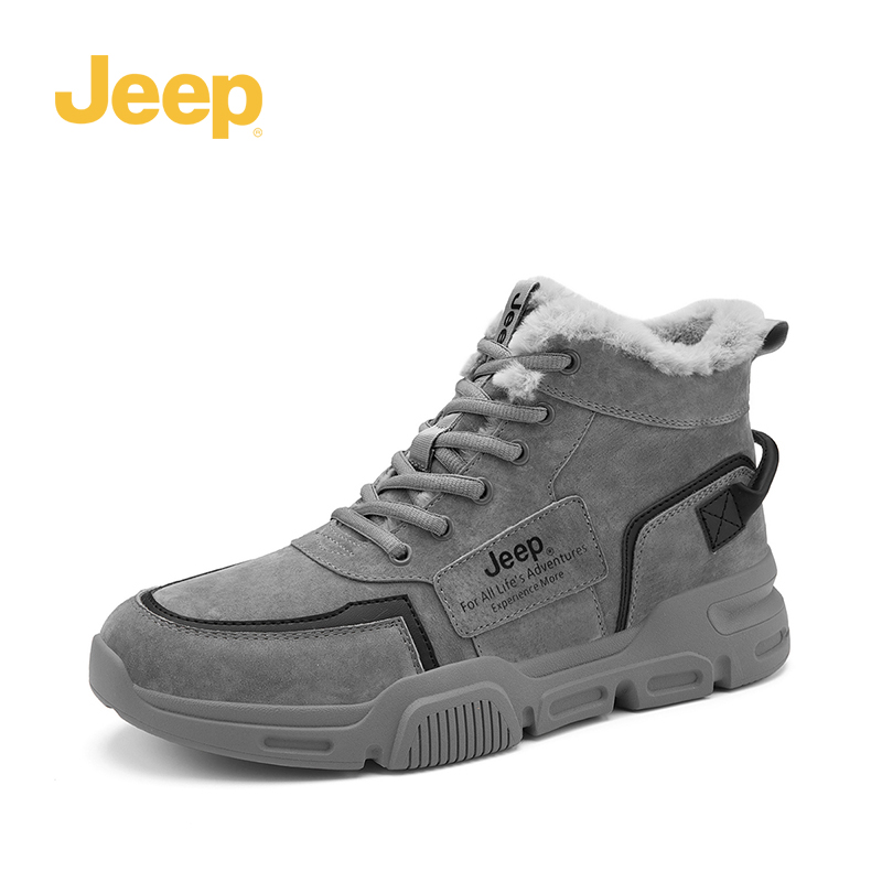Jeep high top mens shoes outdoor fashion Snow Boots Mens autumn and winter new low top Plush warm casual shoes