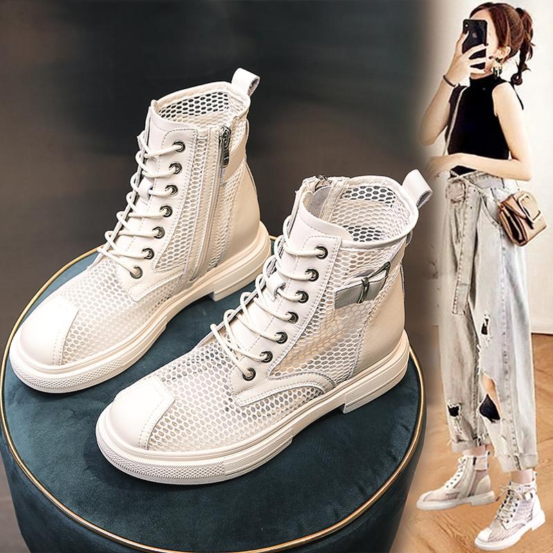 2020新款女靴子马丁靴短靴圆头百搭粗跟低跟系带网面透气夏天米色