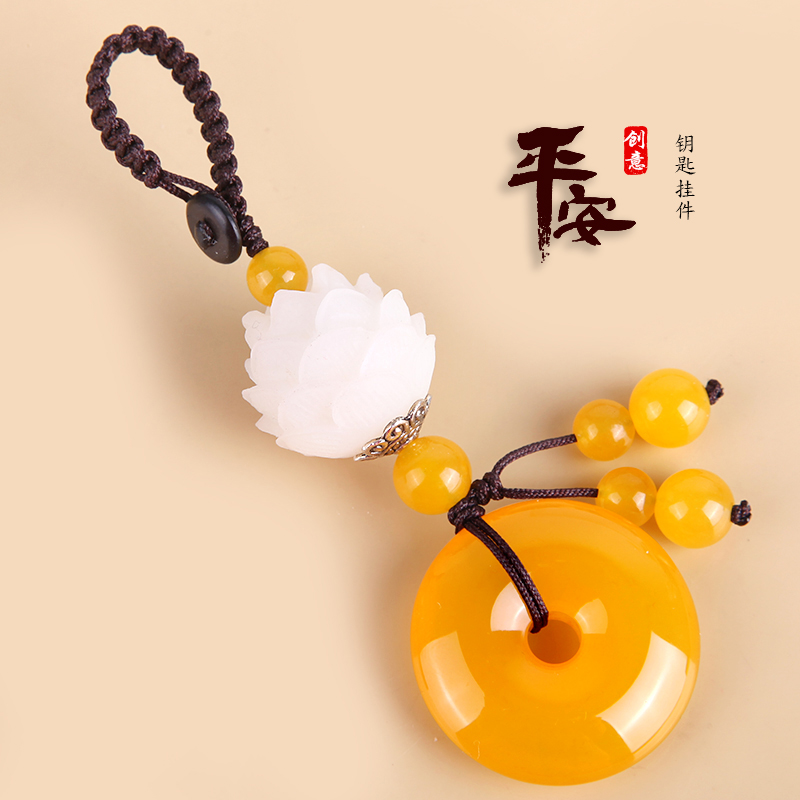。 New agate jade car key pendant simple and lovely key chain lady couple bag hanging
