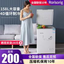 家用顶开门转换小型单温单门冷柜冰柜145MBBCBD容声Ronshen
