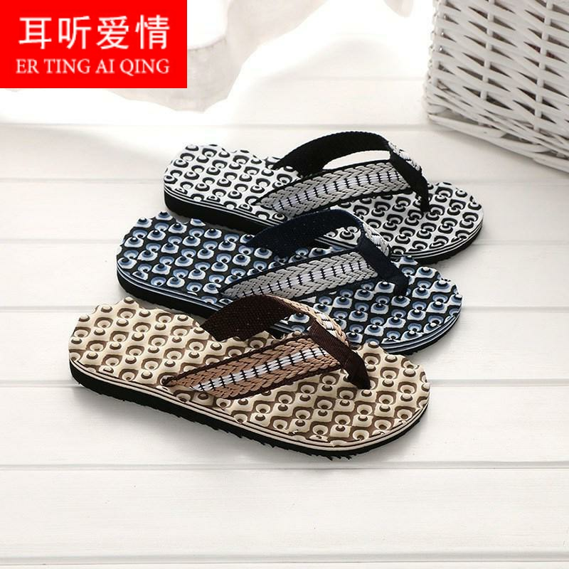 Young mens herringbone slipper sole massage cloth with antiskid, breathable and deodorant students slipper clip foot sandal fashion