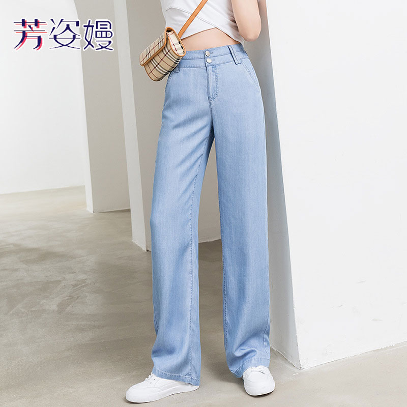 Tencel jeans womens summer thin high waist show thin wide leg ice silk drape feeling loose straight pants