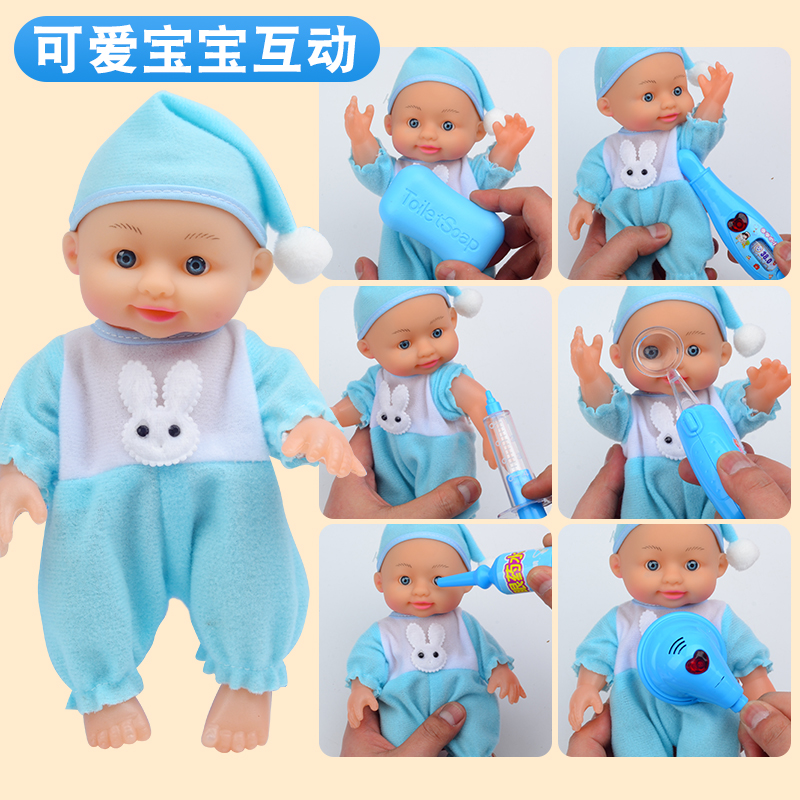 Kindergarten dolls play the role of home material props little doctor children play a toy hospital ceremony.
