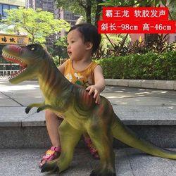 恐龙玩具软胶大号仿真模型霸王龙三角龙侏罗纪世界玩偶超大