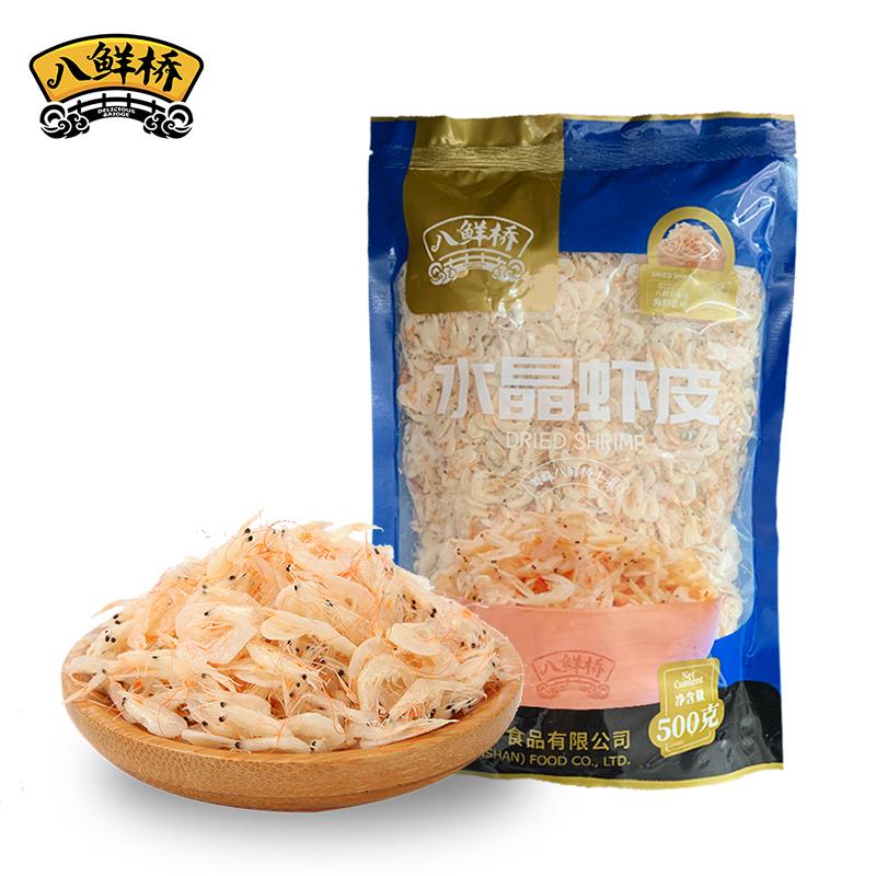 八鲜桥虾皮虾米500g