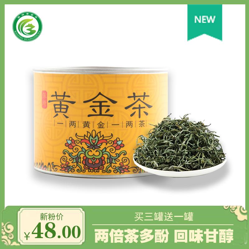 2020新茶雨前一级绿茶保靖黄金茶叶 散装罐装毛尖绿茶叶茶