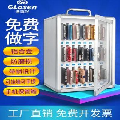 Small safe mobile phone safe storage cabinet transparent with lock hanging wall Department t team classroom student staff storage box