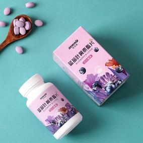 【智贝利】蓝莓叶黄素护眼压片糖60片