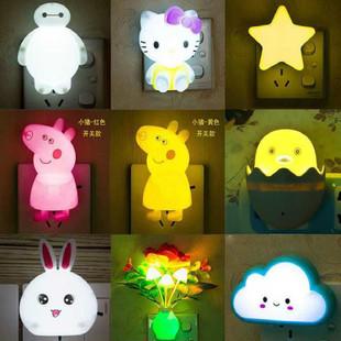 LED光控感应小夜灯插电或开关款迷你卧室喂奶节能床头灯夜灯小灯
