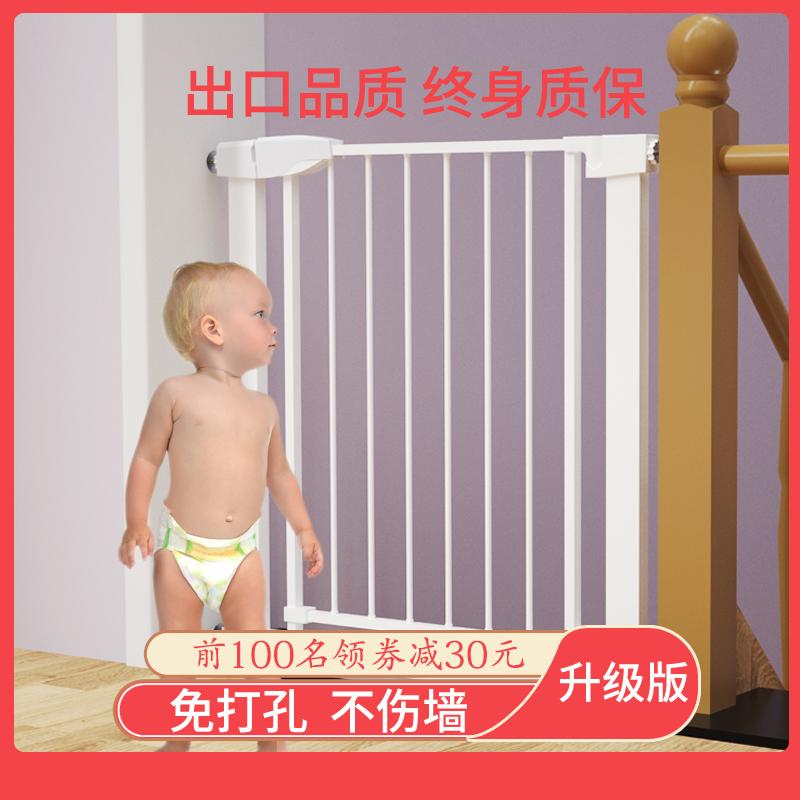 Лестничные ограждения для детей Артикул 620564051398