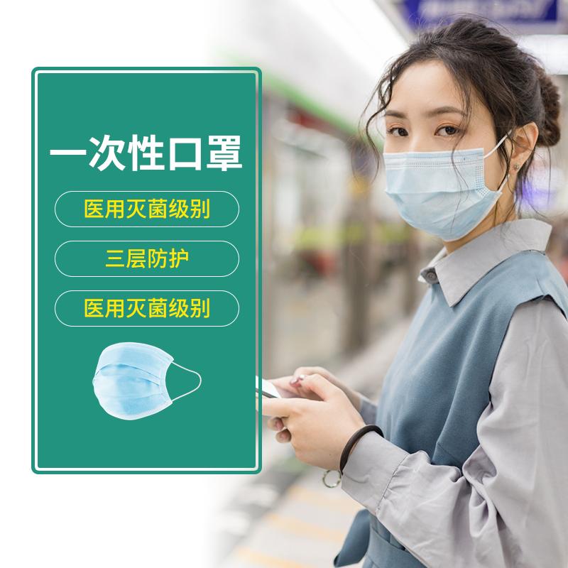 医用口罩薄款透气一次性医疗非外科防尘成人医护三层夏天50只装3