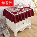 柜款田园风盖布防尘橱床头柜酒单个阳台茶桌全罩床头通用遮光床