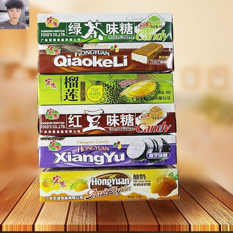 绿茶糖小时候老式水果糖球奶糖九零后小时候的零食味道 怀旧食品图片
