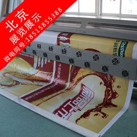 北京定做广告喷绘布写真布户外宝丽布围挡灯箱布招牌布刀刮布包邮图片