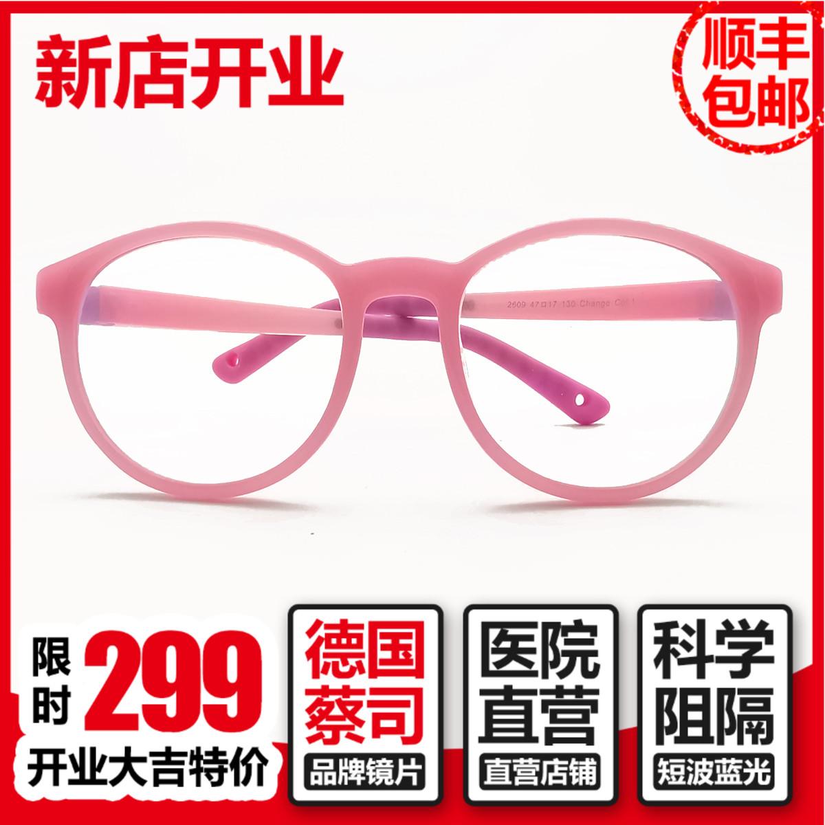Et Zeiss lenses for boys and girls anti blue light glasses for children anti myopia computer radiation Eye Protection Goggles