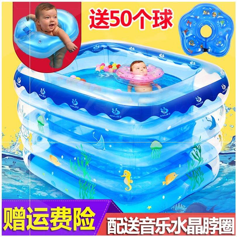 耐用泡浴桶儿童夏天游泳池。池子水上幼儿童小朋友冲气简易小男孩