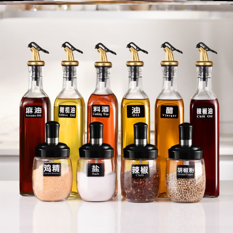 Kitchen seasoning jar seasoning bottle Nordic home Japanese combination seasoning bottle glass bottle sealed bottle oil bottle